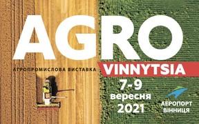 В сентябре 2021 состоится агропромышленная выставка «АГРО-Винница»