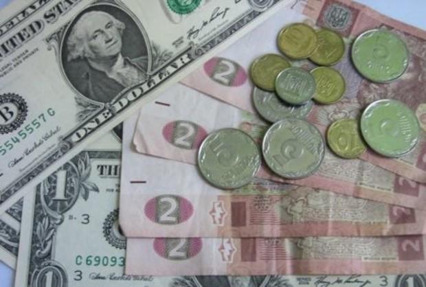 В случае второй волны кризиса доллар может подорожать до 12 грн.
