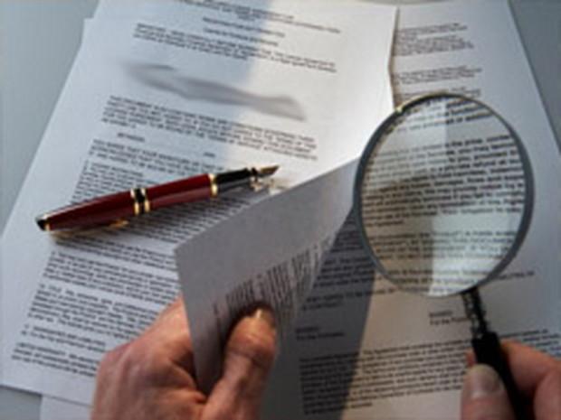 В Украине изменяется порядок регистрации прав на недвижимое имущество