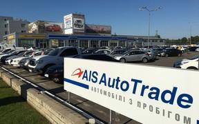 В Украине начинает работать новая национальная автомобильная компания