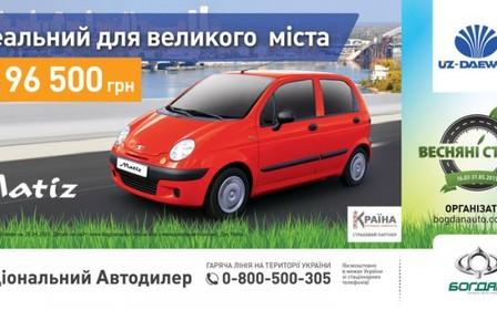 В Украине появился новый автомобиль дешевле 100 000 грн!