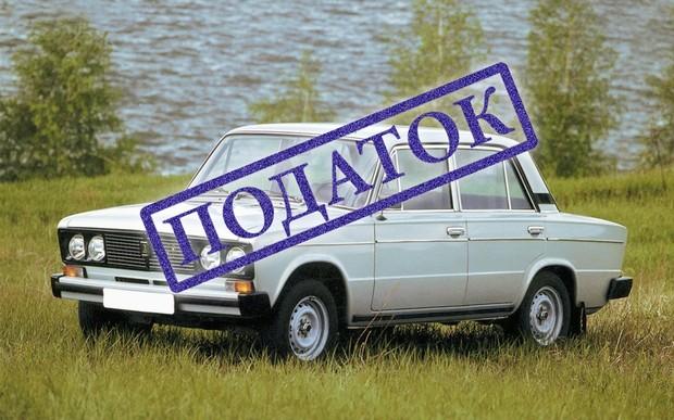 В Україні пропонують запровадити транспортний податок на вживані автомобілі