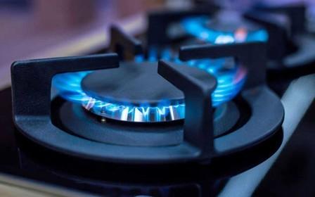 В Украине с 1 августа открылся рынок газа для населения