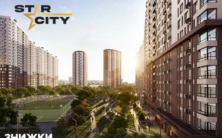 В ЖК Star City акция продлена – 10% скидки и еще 3% дополнительно