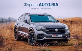 В журнале: Chevrolet Suburban: независим в 85, экспертиза ДТ, тест-драйвы VW Touareg и Ford Focus ST-Line, что нужно знать о кустарном «ксеноне», самый мощный RAV4 и 15 популярных машин на AUTO.RIA