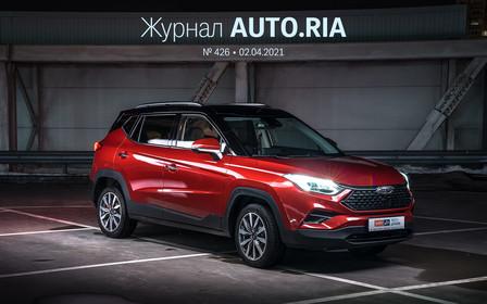 У журналі: новий Renault Kangoo, скільки коштує їзда «під мухою», тест-драйв JAC S4, «дикий» Subaru Outback Wilderness і 10 авто для егоїстів