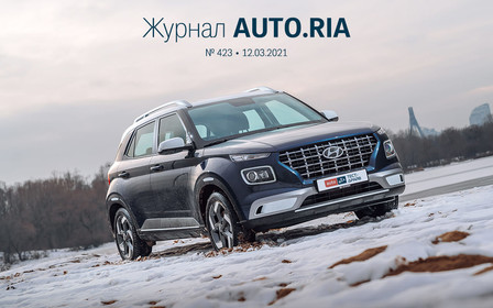 У журналі: новий Volvo C40, що з виплатами по страховці, тест-драйв Hyundai Venue, розсекречений Peugeot 308, популярні кросовери та підкорювачі Європи