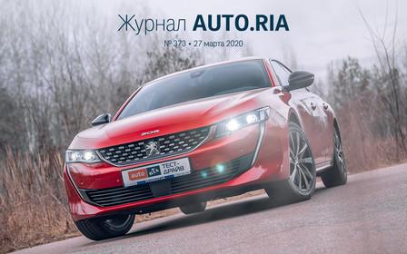 В журнале: Пафосный Genesis GV80, тест-драйв Peugeot 508, новый Hyundai Elantra, б/у Renault Megane и 10 фильмов, с которыми легче переждать карантин