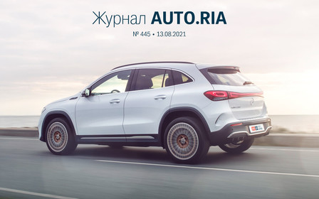В журнале: Toyota Land Cruiser J300 в Украине, тест-драйв Mercedes-Benz EQA, новый Mitsubishi Eclipse Cross против Kia Sportage и Dodge Journey c пробегом