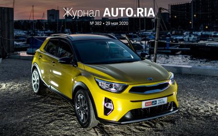 В журнале: Второе пришествие Toyota Venza, что лучше покупали в 2020-м, тест-драйв Kia Stonic, все о б/у Hyundai Sonata (NF) и 7 недорогих универсалов с пробегом
