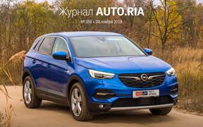 В журнале: Ждать ли KIA Seltos, за что чаще штрафуют, тест-драйв Opel Grandland X, новый Tesla Cybertruck и 10 «полицейских» машин на AUTO.RIA