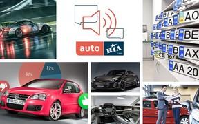 Важное за неделю: что изменилось в растаможке, новые правила регистрации ТС, красавица Audi e-tron GT и лучшее видео