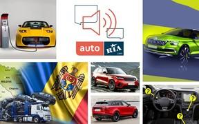 Важное за неделю: легализация «евроблях», самый дешевый кроссовер Skoda, тест-драйв LR Velar и электромобильные льготы