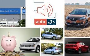 Важное за неделю: Новые правила растаможки, свежая Mazda 3, два лица седана Toyota Corolla, депрессия у GM и тест-драйв Renault Captur