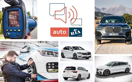 Важное за неделю: Штрафы «за скорость», возврат техосмотра, BMW X7, Skoda Scala и каким будет Golf 8
