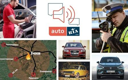 Важное за неделю: взрывы в Ичне, TruCAM уже на дорогах, быть ли налогу на б/у авто, о возвращении техосмотра и новый Seat Tarraco