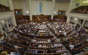 Верховная Рада не поддержала закон о борьбе с хостелами в многоэтажках