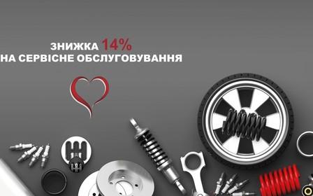 Ви любите свій автомобіль, а ми любимо вас!