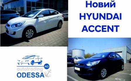 Вибухова пропозиція для справжніх поціновувачів Hyundai!