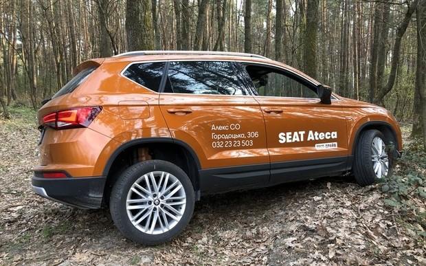 Відео: Перевіряємо жорсткість кузова в нових Seat Ateca