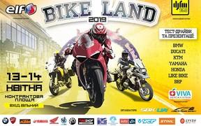 Відкриття мотосезону на «Bike Land 2019»!