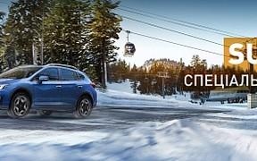 «Вигідна ціна на повнопривідні кросовери Subaru»