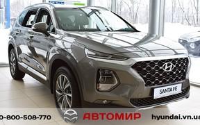 Вигідні ціни на новий Santa Fe від Автомир Hyundai