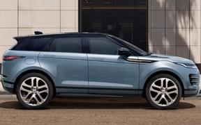Вигідний шиномонтаж Jaguar та Land Rover