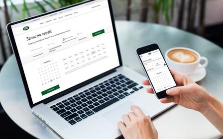 Вигода на сервіс при онлайн реєстрації