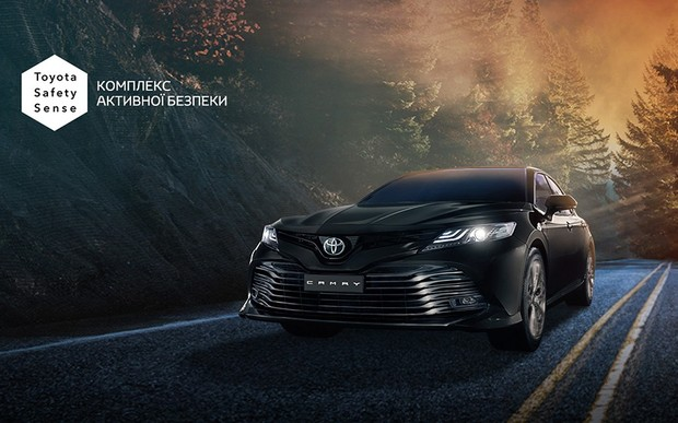 Виробник повідомляє про оснащення системою активної безпеки Toyota Safety Sense більше 10 млн автомобілів у всьому світі