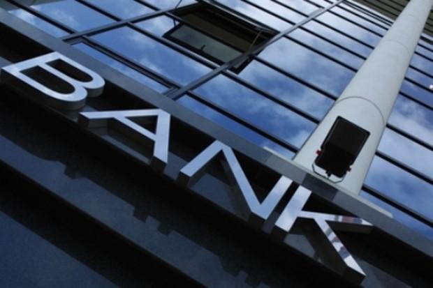 Вклады в недвижимость – не доверяем банкам