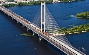 ВНИМАНИЕ! Движение по Южному мосту в Киеве ограничивают на три недели