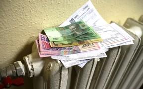 Во Львове только 40% потребителей оплатили коммуналку