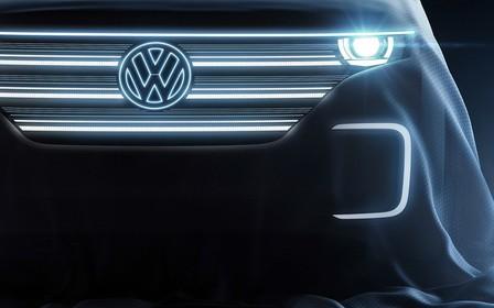 Volkswagen готовится к премьере нового электрокара