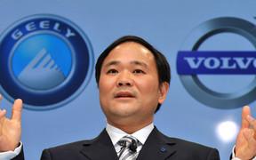 Volvo в кооперации c Geely займется выпуском недорогих автомобилей