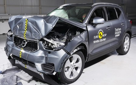 Volvo XC40 сдал краш-тесты на отлично