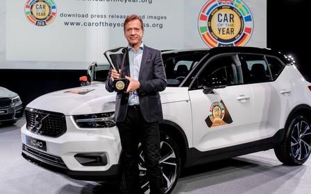 Volvo XC40 стал «Европейским автомобилем года»