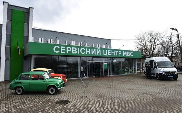 Все, что нужно знать о регистрации и проверке автомобиля в Украине