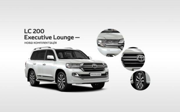 Встречайте новую комплектацию Toyota Land Cruiser 200 - Executive Lounge!