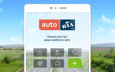 Встречайте обновленное приложение AUTO.RIA — удобный дизайн и рекомендации