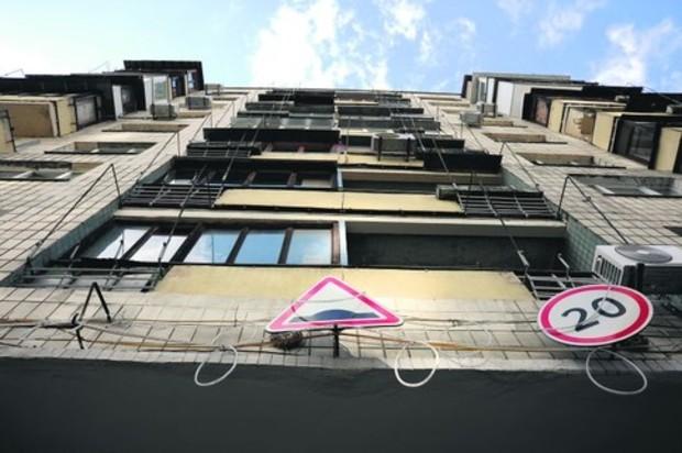 Вторичное жилье будет дешеветь помесячно