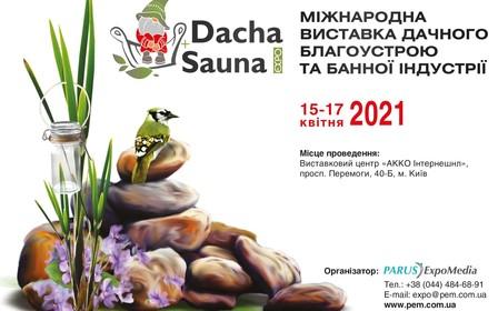 Виставка Dacha+Sauna Expo 2021
