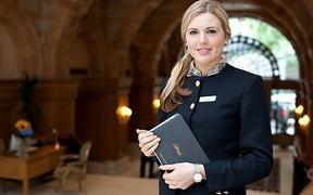 Выставка ресторанно-гостиничного бизнеса, дизайна и интерьера «Индустрия гостеприимства»