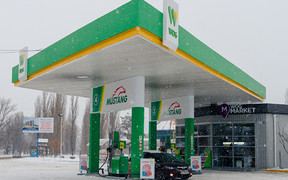 WOG відкрила три АЗК в Полтавській області