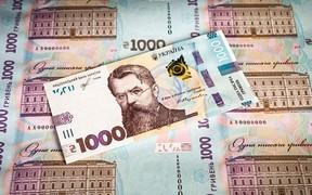 За две купюры - полный бак. Нацбанк вводит банкноту номиналом 1000 гривен