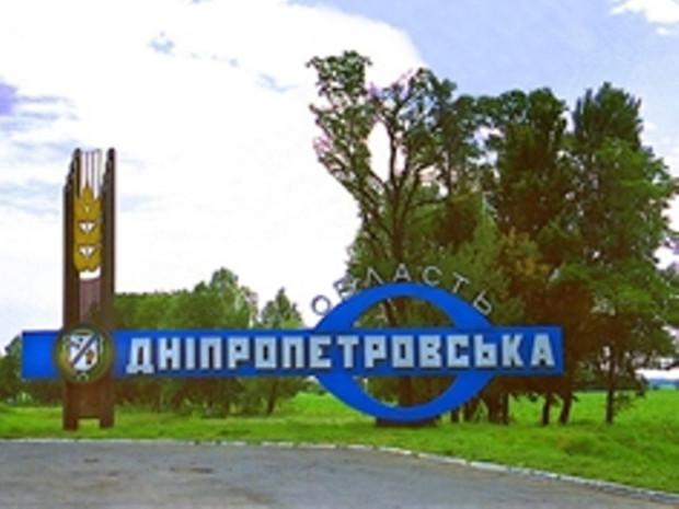 За неделю цены на квартиры в Днепропетровске снизилась