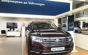 «Забудьте про сірі кольори с Volkswagen Центр Кривий Ріг!»