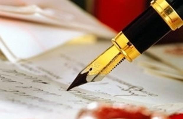 Задолженности по регистрации и выдаче земактов закроют на 75%