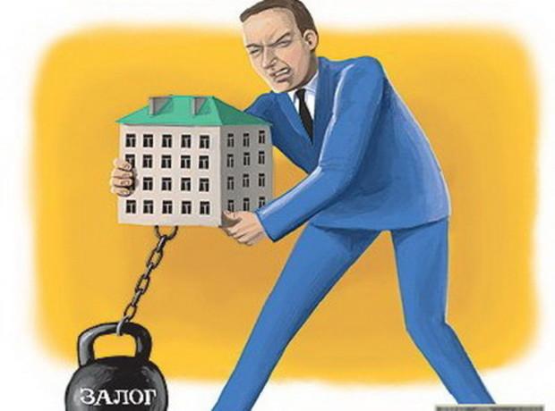 Залоговые квартиры: обещанного три года ждут