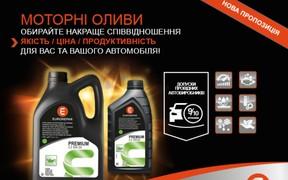 Замена моторного масла от 1000 грн для автомобилей возрастом от 3-х лет